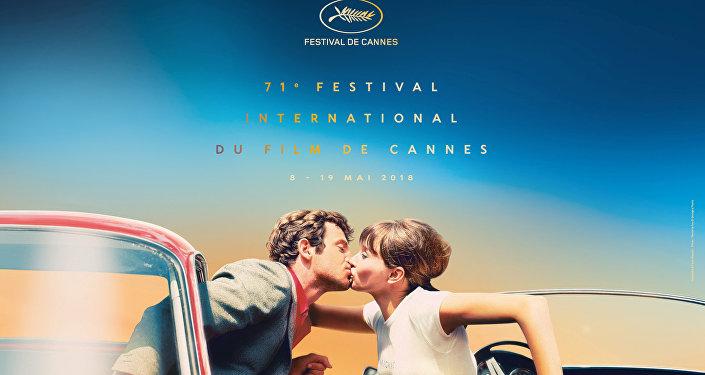71. Cannes Film Festivali resmi afişi