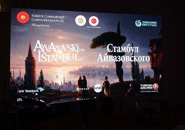 Rus resim sanatının dünyaca ünlü ismi İvan Ayvazovski'nin İstanbul üzerine yaptığı tablolardan oluşan koleksiyon sergilendi