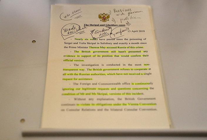 Yakovenko'nun rapor üzerinde aldığı notlar