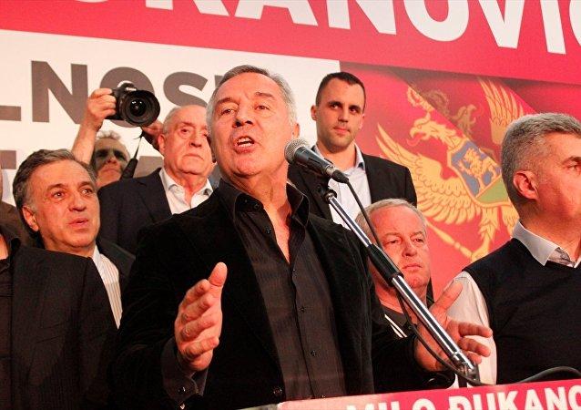Karadağ yeni cumhurbaşkanı Demokratik Sosyalist Parti (DPS) Genel Başkanı Milo Djukanovic