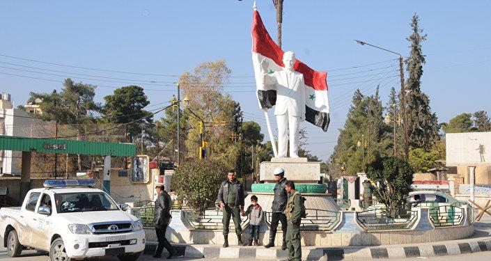 Suriye'de Kürt partileri