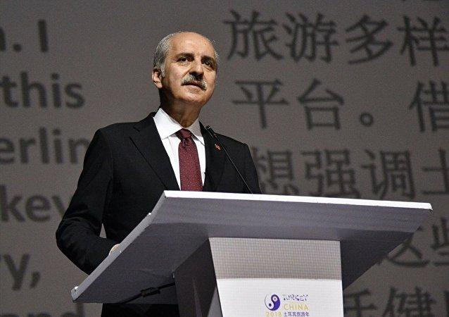 Çin'nin Başkenti Pekin'deki Tiençiao Gösteri Merkezi'nde '2018 Türkiye Turizm' yılının açılış galası düzenlendi. Törene katılan Kültür ve Turizm Bakanı Numan Kurtulmuş konuşma yaptı.