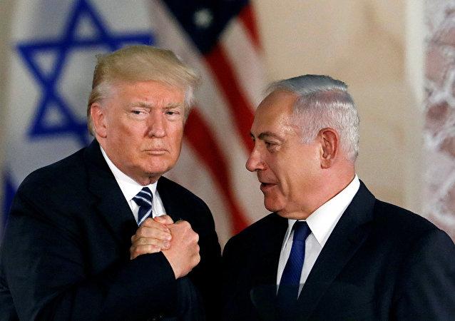 ABD Başkanı Trump ile İsrail Başbakanı Netanyahu, Kudüs, 23 Mayıs 2017