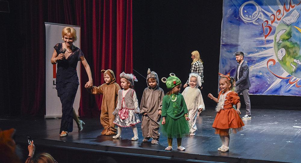 II. Uluslararası Çocuk ve Gençlik Festivali, dünyanın çeşitli ülkelerinde Rusça konuşan çocuk ve gençleri İstanbul'da bir araya getirdi.
