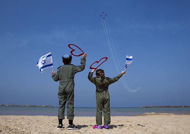 İsrailli çocuklar İsrail'in bağımsızlığının 70. yıldönümünü kutladı