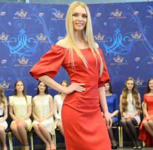 2018 Belarus Güzeli yarışması için seçmeler
