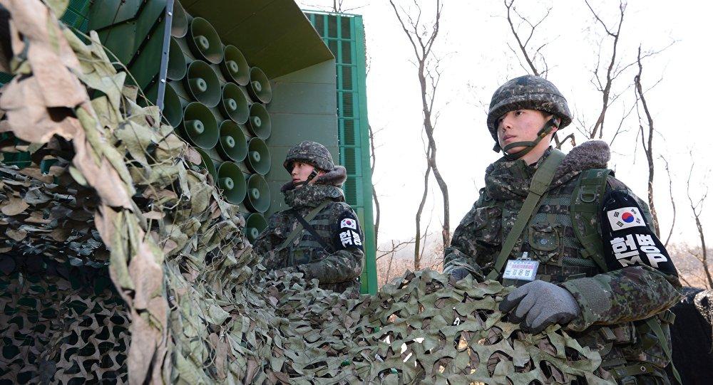 Güney Kore-hoparlör