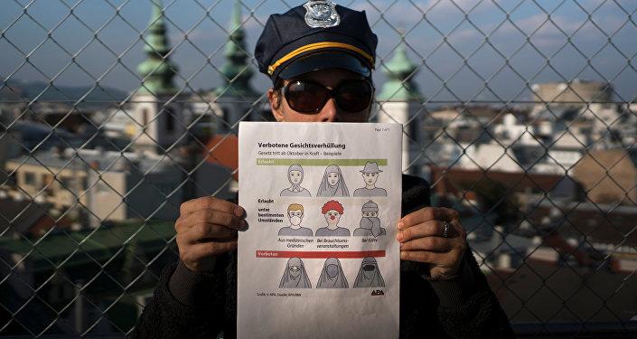 Avusturya-Burka yasağı