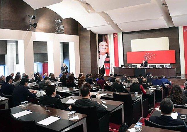 CHP Parti Meclisi (PM)