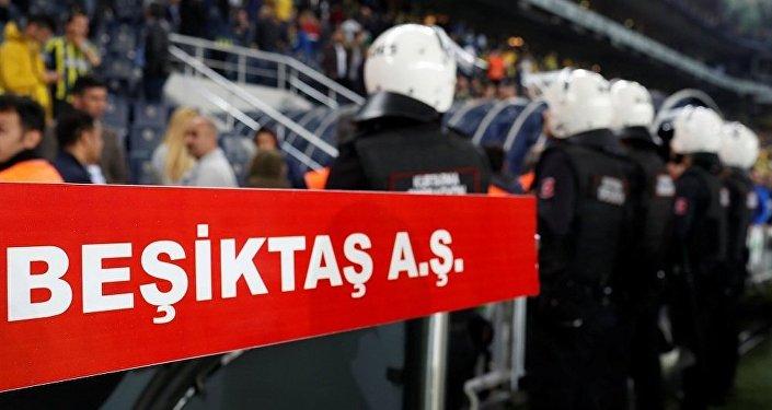 Beşiktaş - Fenerbahçe derbisi