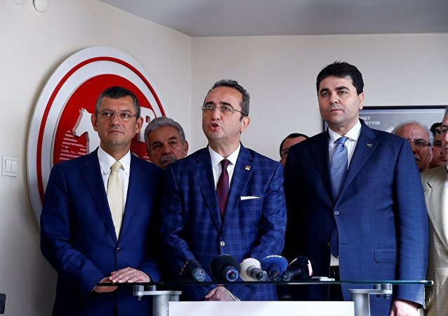 CHP - Demokrat Parti