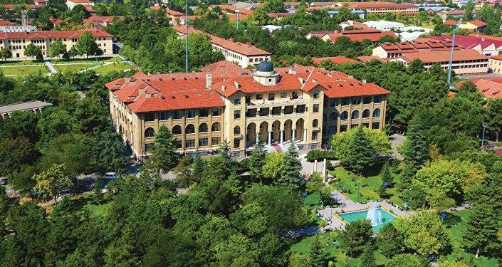 Gazi Üniversitesi