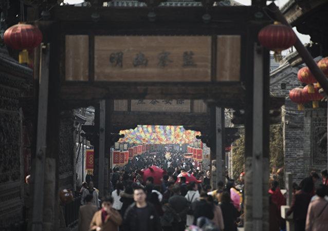 Çin-Şensi