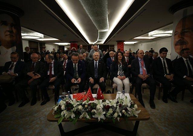 CHP'de il başkanları toplandı