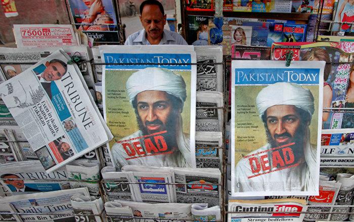 CIA Pakistan'daki hapishane operasyonunda deşifre oldu