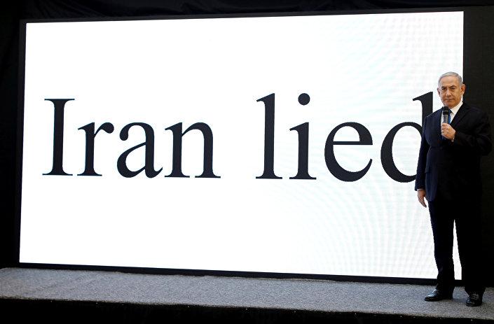 Netanyahu, 'ellerindeki belgelerin İran'ın tüm dünyaya yalan söylediğini kanıtladığı' iddiasında ısrar etti.