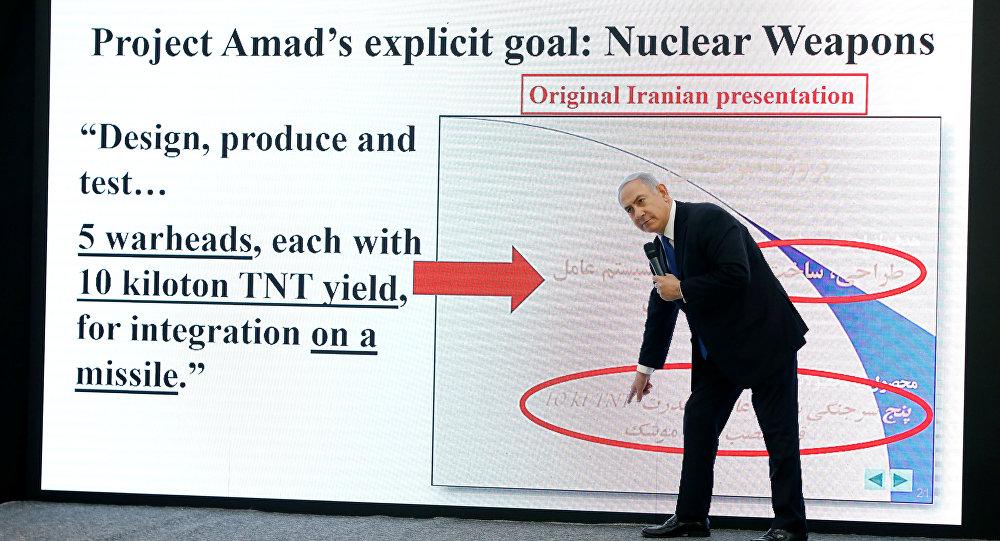 İran zaten hakkı olduğunu savunarak düzenli füze denemeleri yaparken, İsrail lideri Amad'ı nükleer savaş başlığı takılabilecek füze projesi olarak sunup sansasyon yaratmaya çalıştı.