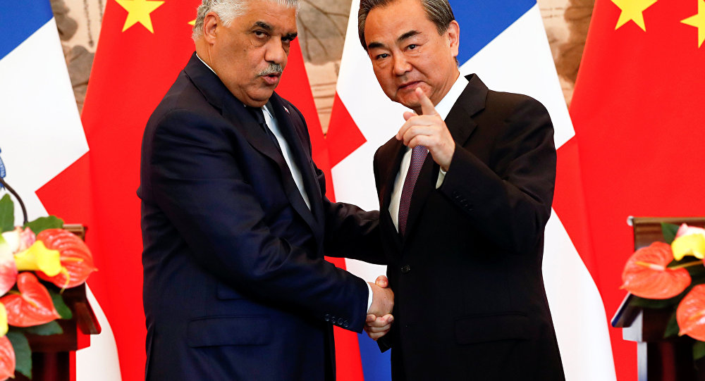 Çin Dışişleri Bakanı Wang Yi ile Dominik Cumhuriyeti Dışişleri Bakanı Miguel Vargas