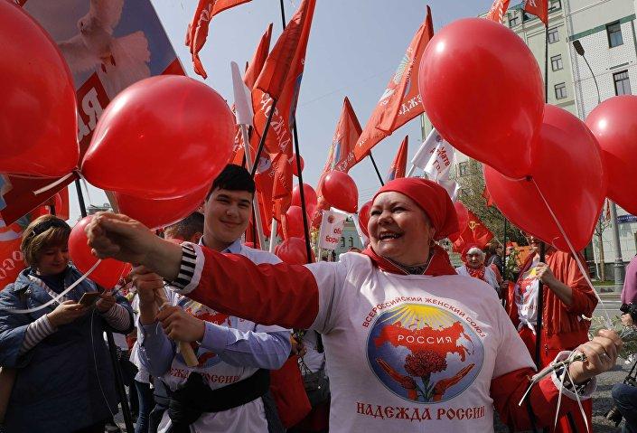 Moskova'daki 1 Mayıs İşçi Bayramı kutlamaları