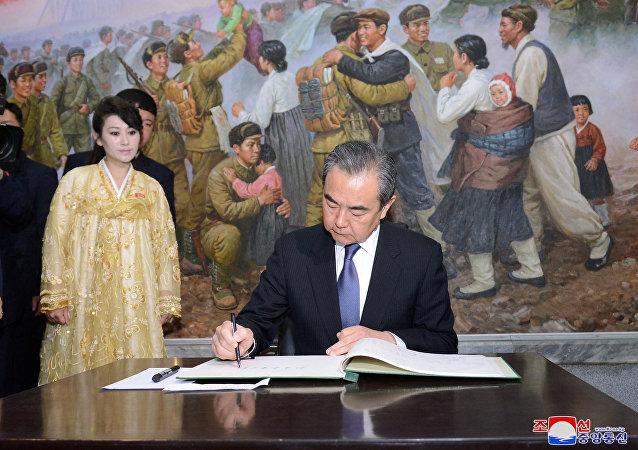 Çin Dışişleri Bakanı Wang Yi Kuzey Kore'de