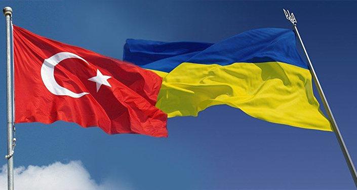 Ukrayna-Türkiye-Bayrak