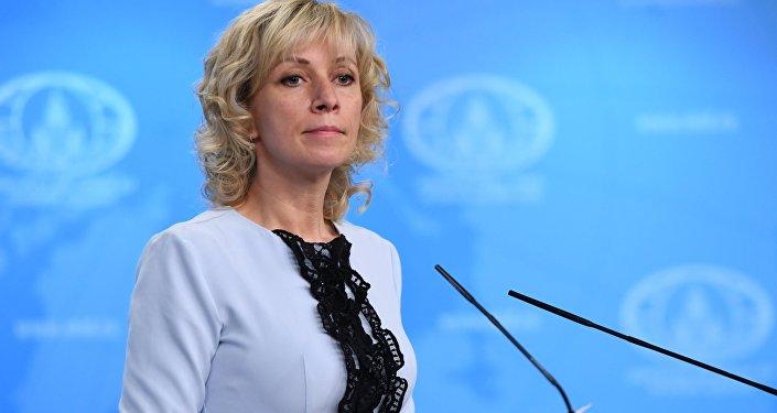 Rusy Dışişleri Sözcüsü Mariya Zaharova