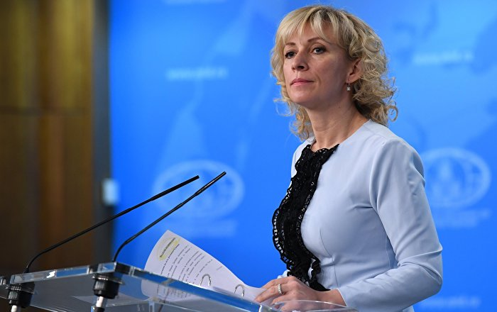 Rus Dışişleri: ABD'nin BM İnsan Hakları Konseyi'nden çıkma kararı, çifte standart politikasının göstergesi