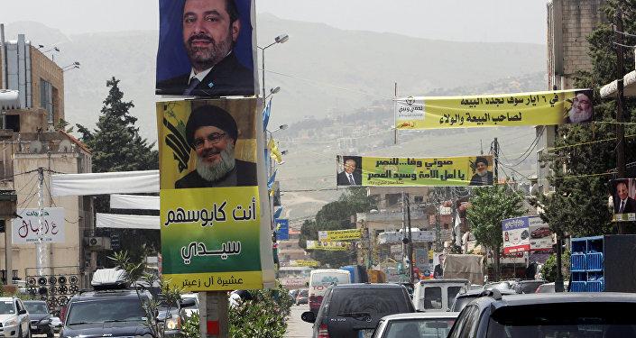Hasan Nasrallah- Saad el Hariri