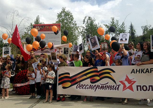 Ankara'da 'Ölümsüz Alay' yürüyüşü
