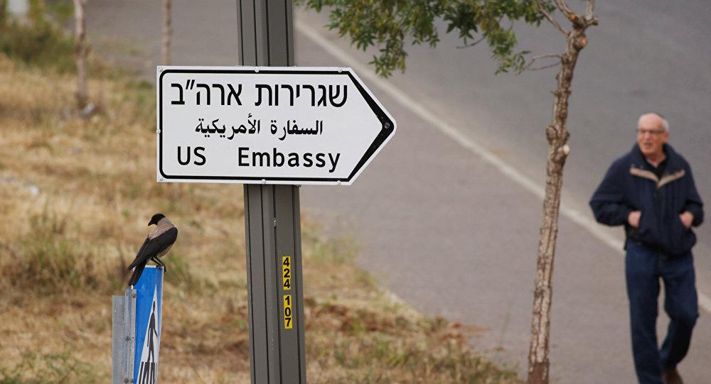Kudüs'te 14 MAyıs'ta açılacak ABD Büyükelçiliği'ne giden yollar