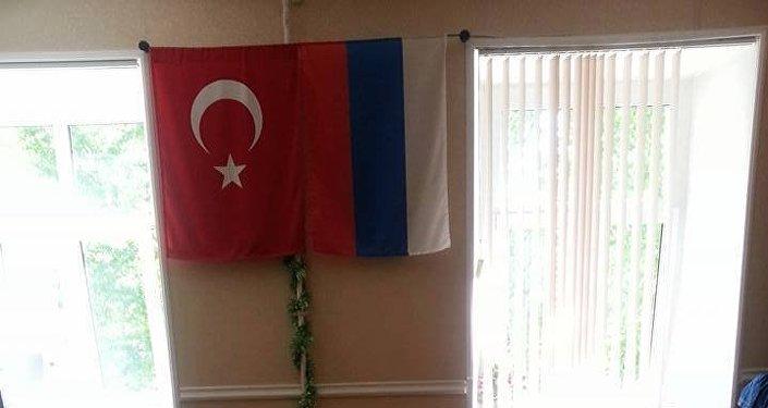 Moskova'da Türkçe konuşuyoruz dilbilim yarışması