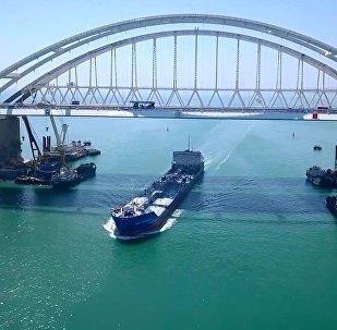 Sayılarla Kırım Köprüsü