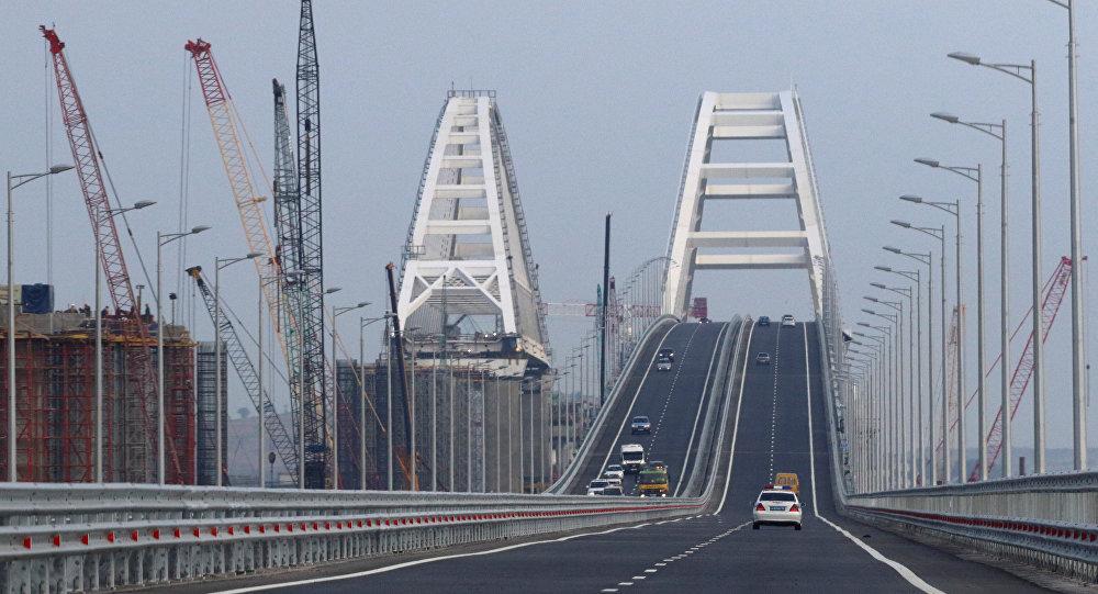 Kırım Köprüsü