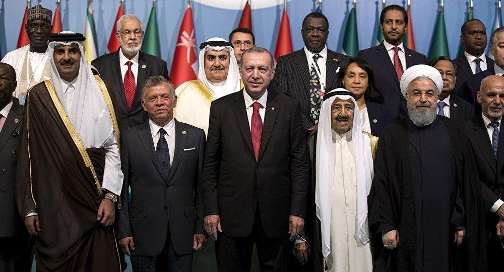 İslam İşbirliği Teşkilatı (İİT) İslam Zirvesi Konferansı