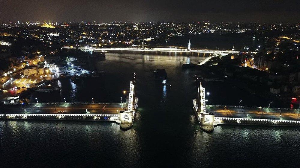 Karaköy İskelesi
