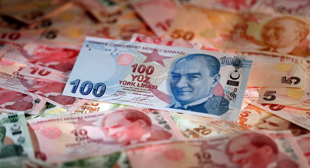 Türk Lirası, TL, lira, para