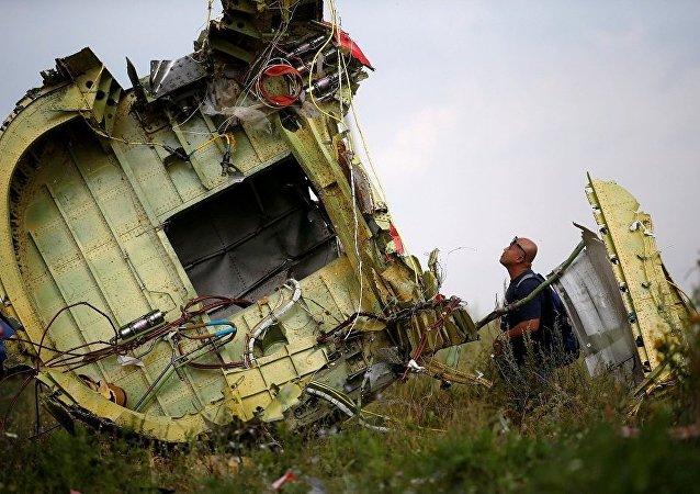 MH17 sefer sayılı yolcu uçağı