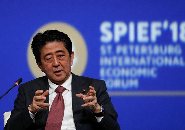 Japonya Maliye Bakanı 1 yıl boyunca maaşından feragat edecek