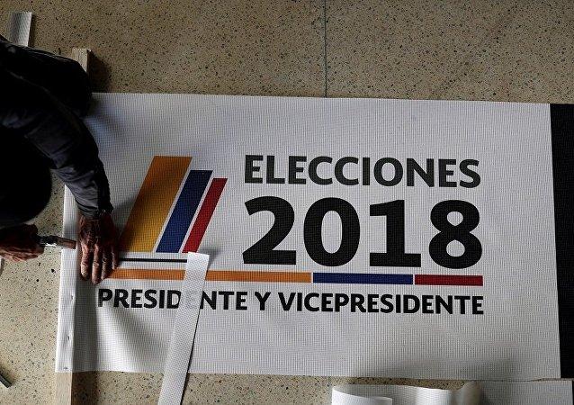 Kolombiya, seçim