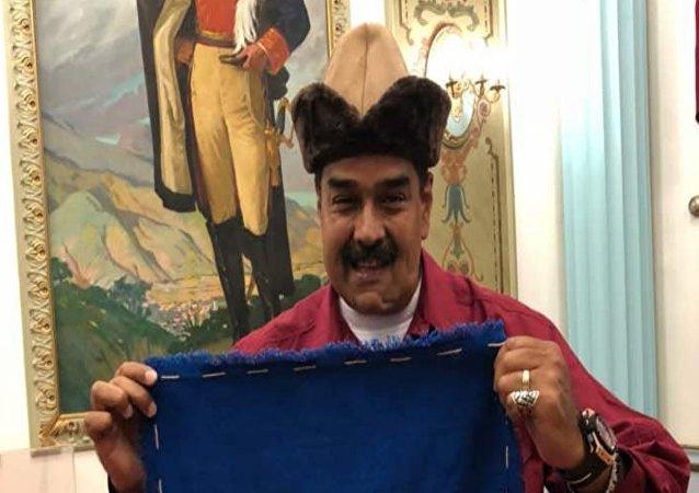Venezüella Devlet Başkanı Nicolas Maduro- Diriliş Ertuğrul