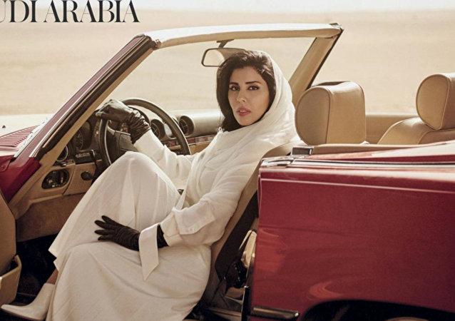 Arap prenses direksiyon başında Vogue'un kapağında