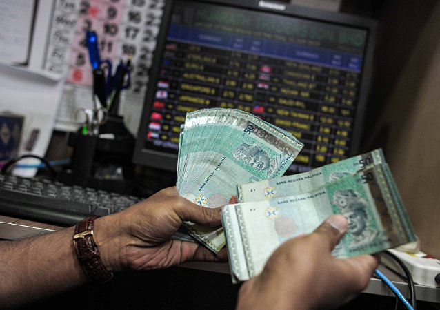 Malezya para birimi Ringgit