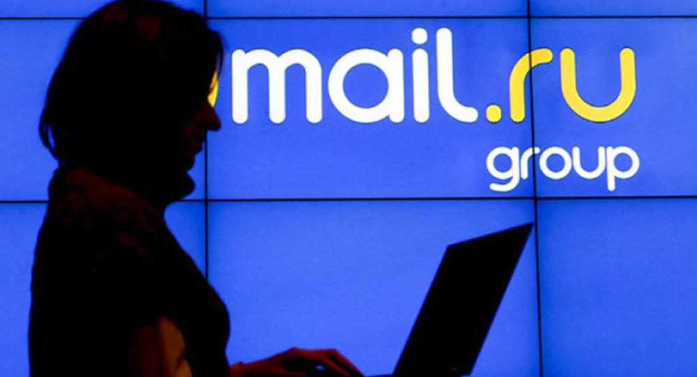 Rus Mail.ru şirketi, Türkiye pazarına girebilir