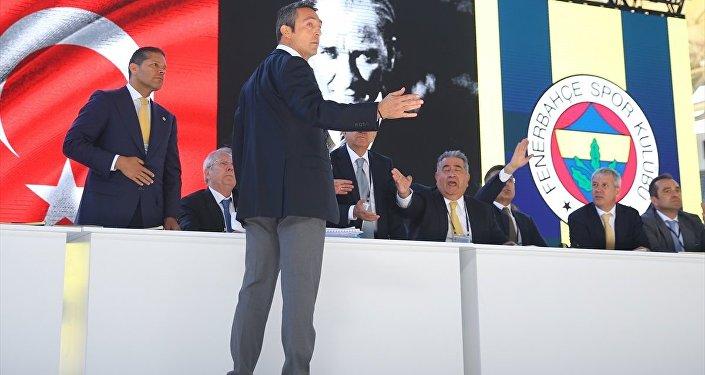 Fenerbahçe'nin tarihi kongresinde Aziz Yıldırım-Ali Koç atışması