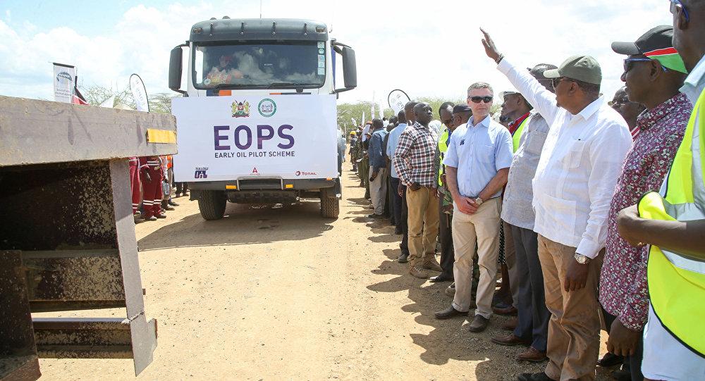 Kenya- Petrol