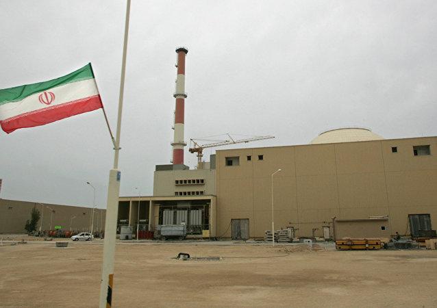 Buşehr Nükleer Santrali