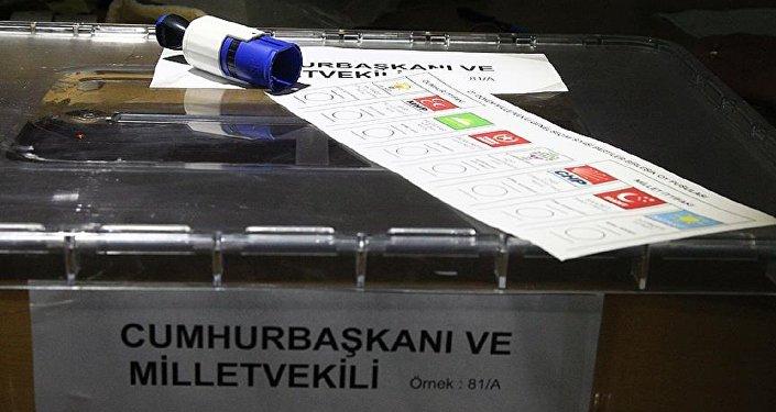 Seçim, sandık, 24 Haziran