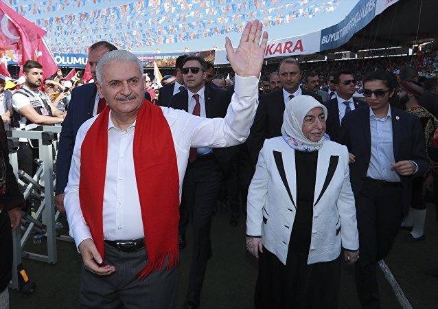 AK Parti Genel Başkanvekili ve Başbakan Binali Yıldırım ve eşi