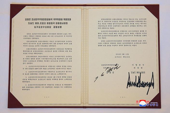 Kuzey Kore ve ABD arasında imzalanan 4 maddelik anlaşma