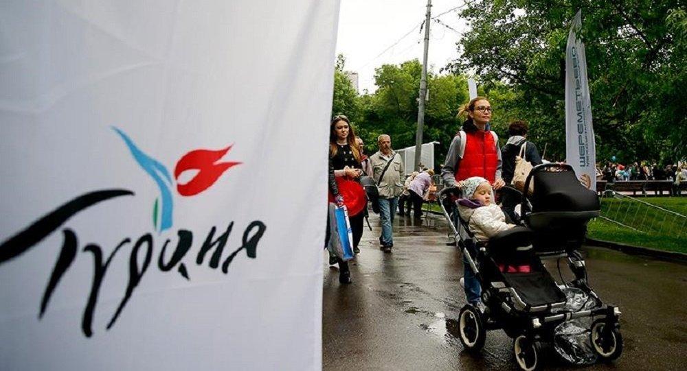 Moskova'da 'Türkiye Festivali' düzenlenecek
